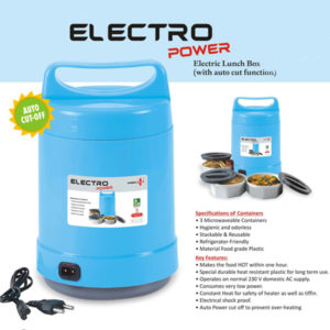 Electro Power Electric Lunch Box With Auto-cut