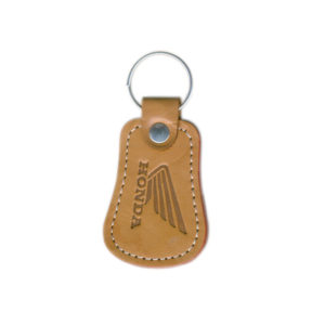 Leather Key Chain (Light Brown)