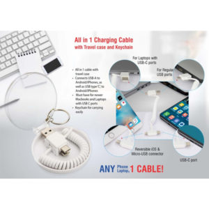 All-in-1-charging-cable-with-travel-case-and-keychain