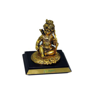 Divine Gift (Lord Ram)