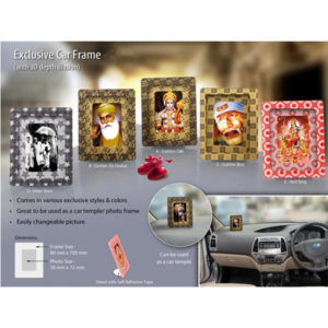Exclusive-Car-Frame---3D-depth-illusion